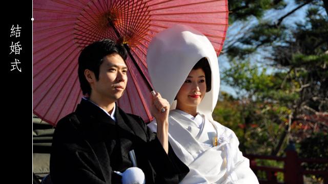 結婚式|鶴岡八幡宮で結婚式を挙げるなら「鉢の木 鎌倉ウェディング」