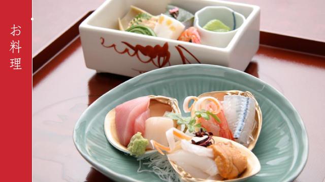 お料理|鶴岡八幡宮で結婚式を挙げるなら「鉢の木 鎌倉ウェディング」