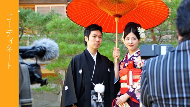 コーディネート|鶴岡八幡宮で結婚式を挙げるなら「鉢の木 鎌倉ウェディング」