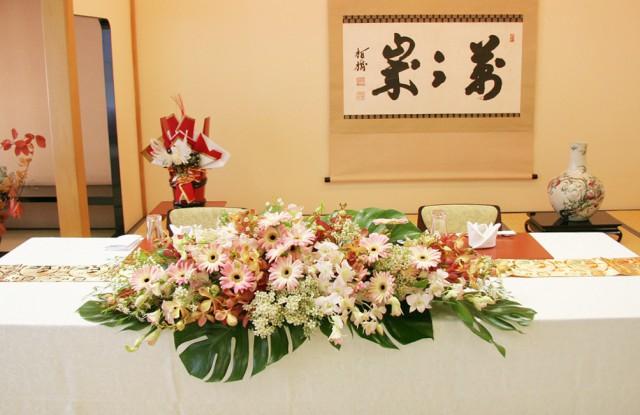 鎌倉ブライダル 床の間のある部屋